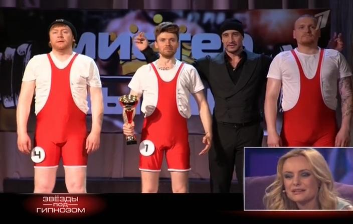 Братья Сафроновы в шоу Звёзды под гипнозом на Первом канале